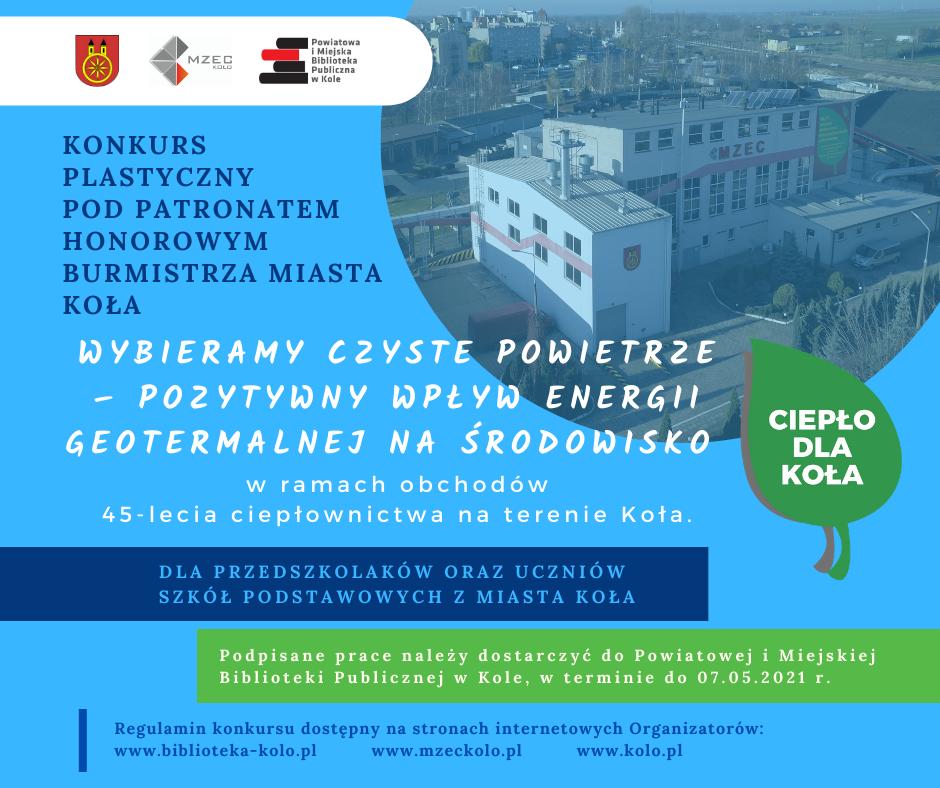 Infografika o konkursie, która zawiera również logotypy organizatorów, w tle budynek MZEC.